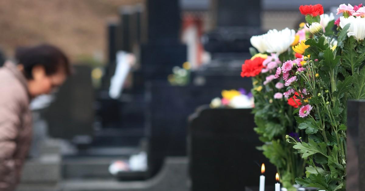 親の貯蓄の活用方法や葬儀のやり方について事前に話し合っておきましょう。