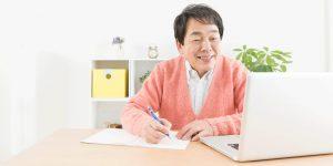 高齢単身世帯の必要生活費や資金の準備方法について学びましょう。